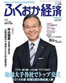 20140731_kiji_c