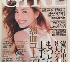 20150512_kiji