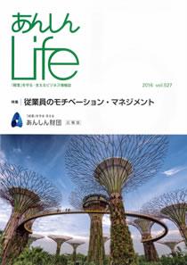 20160516_kiji1