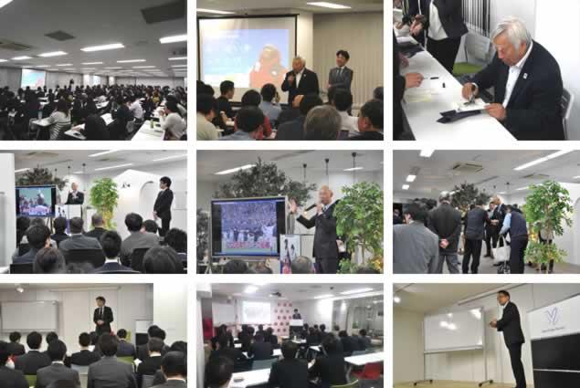 seminar_images