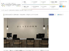 20140107_platform