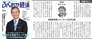 20140731_kiji