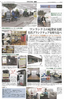 20150525_kiji