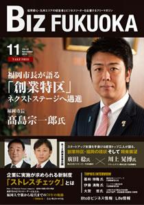 20151112_kiji