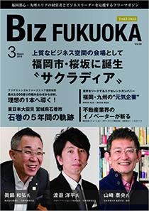 20160303_kiji