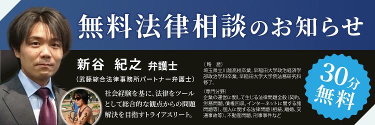 20170725_ban