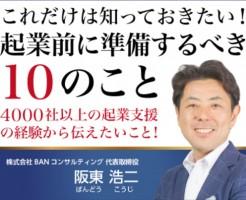 20170728_ban_l