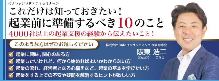 20170728_ban_s