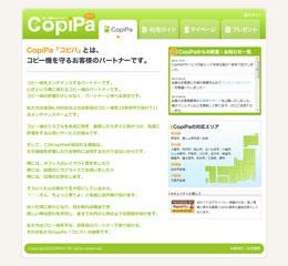 copipa