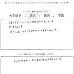 mt_150129_05