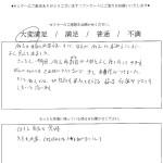 mt_150129_08