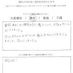 mt_150212_01