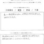 mt_150212_04