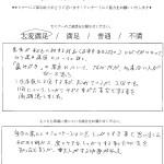 mt_150212_05