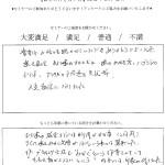 mt_150212_07