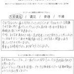 mt_150212_08