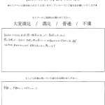 mt_150212_11