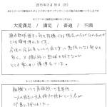 mt_150316_12
