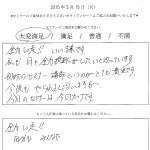 mt_150316_21