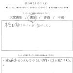 mt_150316_22