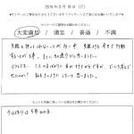 mt_150316_30