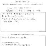 mt_150316_31