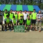 チームMFP