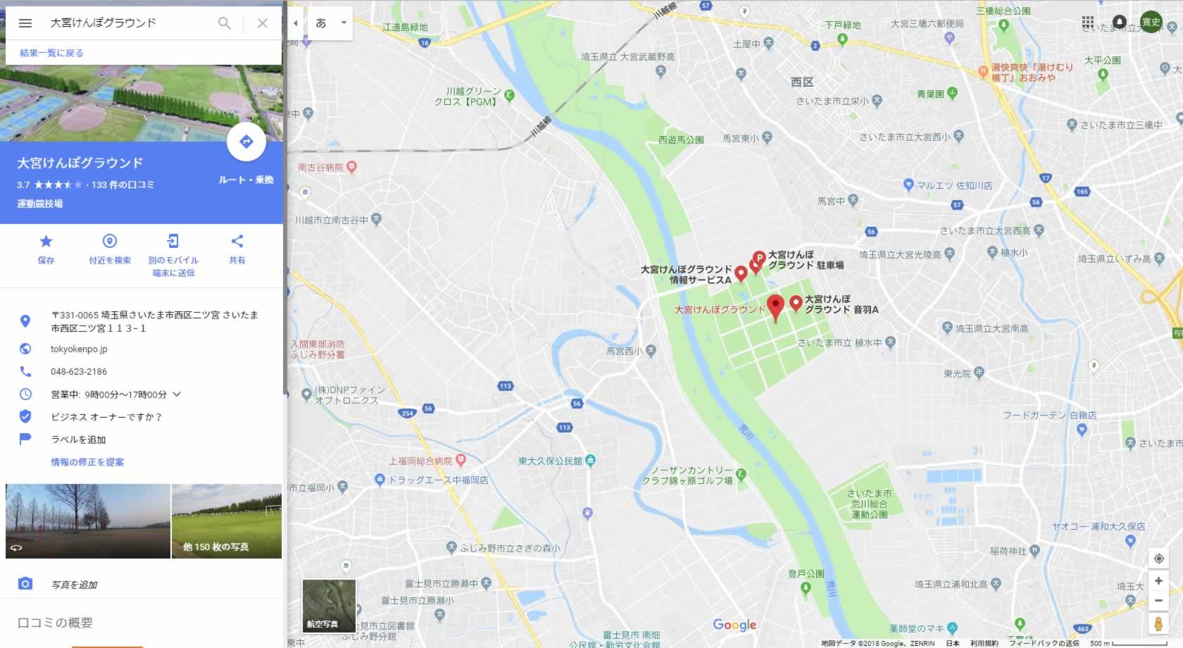 sports_fes2018_map